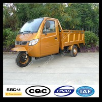 SBDM Three Wheeler Car For Sale