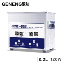 Ultrasonic Cleaner 3.2L Digital Timer Circuit Board Motorcycle Oil Parts Degreaser Equipment Tank 3L
