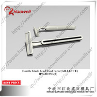 Hotel products Twin blades head fixed manual razor &plastic system razor with comfortable blade shave(SMART)