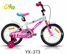 "16"" Gril Kids Bike/Hot sale princess Children Bicycle/good price kids bikes with full chain cover"