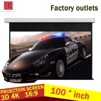 Trade assurance accepted holographic projection screen electric projection screen video screen on building projector curtain