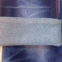 Yarn dyed and strip style fake knitted denim fabric for pants