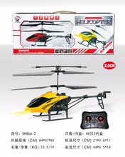 Remote control aircraft 2 channel r/c toy helicopter