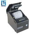 High and stable quality receipt printer 80mm/ thermal printer driver CP-80260