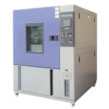 Facotory Supplier Climatic Chambers Led Light Test Equipment