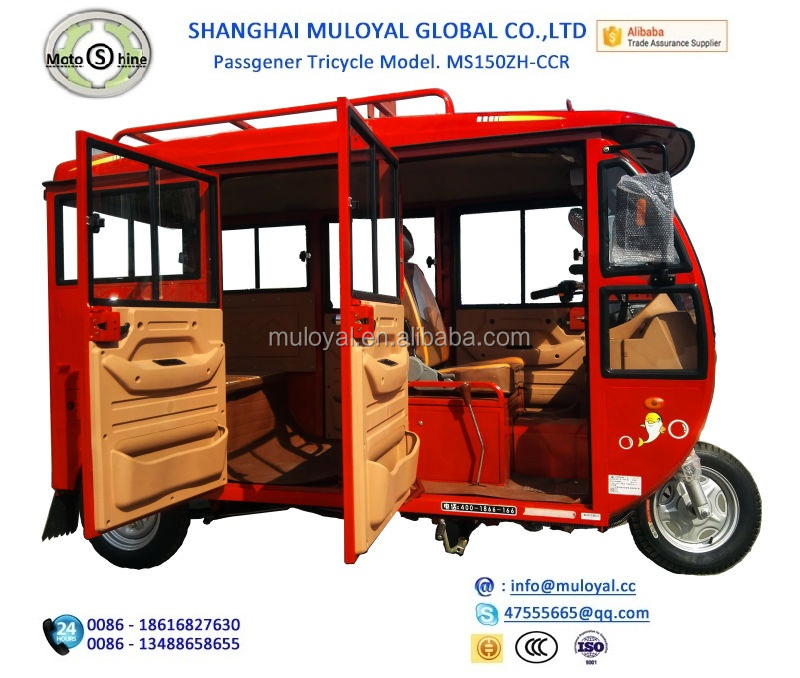 Full Cabin Two Doors Four Passengers Taxi Tricycle Motor Cycle 150cc