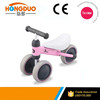 High quality smart 3 wheel electric scooter/mini bike scooter