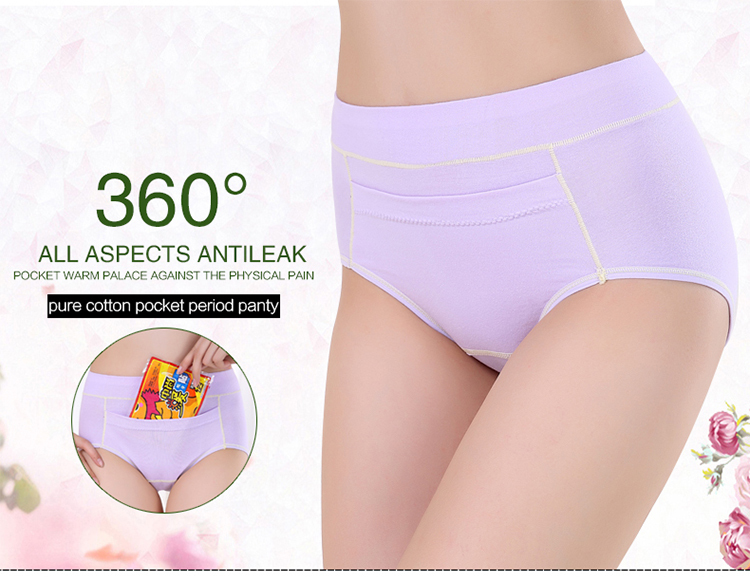 High waist women underwear cotton period panty double layers breathable girl panties