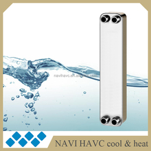 Water cooling Swep copper brazed plate heat exchanger