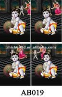 High quality 3d pictures Indian gods hot selling high quality 3d god photos