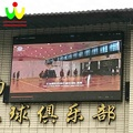 Full Color Outdoor Led Module Video Display xxx