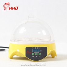 2014 best gift EW9-7 incubator latest toys for kids lower powered automatic loverly appearance electronic toys for kids
