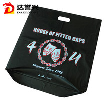 customized black hdpe plastic bag for shopping china