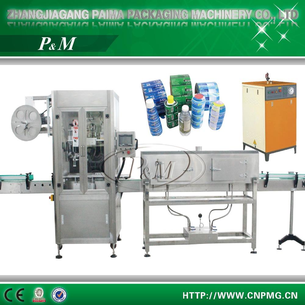 labeling printing machine