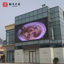 Good Visual High Brightness Outdoor Waterproof Led Screen Tv