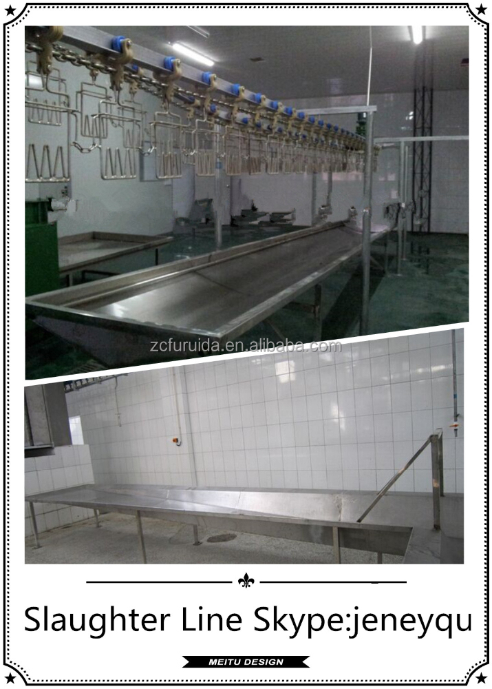 2015 hot selling poultry machines / chicken dropping blood line/chicken slaughter equipments
