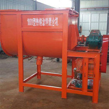 Cold plastic road marking paint making machines