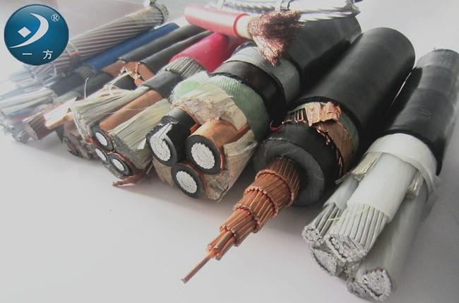Medium Voltage Single Core Cable : Single core mm power cable for medium voltage buy