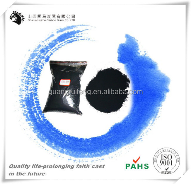 Pigment Carbon Black for Offset Printing Ink