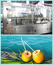 coconut juice processing machine /juice plant/juice producing line