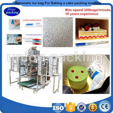 multi-lane Aautomatic high speed ice bag for fresh baking a cake packing machine