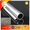 BMX Frames Mountain Bike Hardness Seamless steel pipe for bicycle products