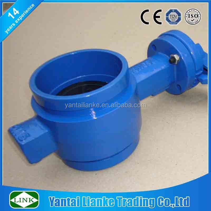 cast iron sofe seal shouldered end butterfly valve