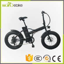 48v 500w 20inch folding electric fat tire electric bike 8fun 500w motor