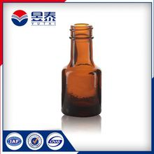 Amber Glass Bottle Used For Medical
