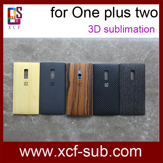 3d sublimation blank phone case for One plus two