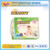 Hot 2015 new cotton disposable baby diaper infant baby diaper for kids with 3D leak guard