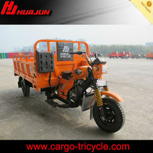 lifan 200cc engine 3 wheel motorcycle/China tricycle/motorized tricycle