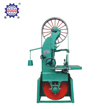 Cheap Wholesale Log Band Saw Automatic Wood Vertical Band Saw