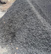 foundry coke/Steam Coal high quality