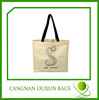 Custom canvas bags digital printing,100% cotton canvas tote bags,blank canvas shoulder messenger bags wholesale
