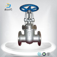 Ul Fm Os&Y Gate Valve Stem Extension