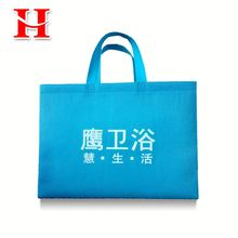 Small MOQ New And Hot 100% Eco-Friendly Shopping Non Woven Bag