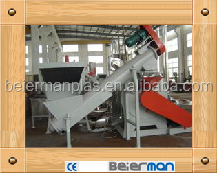 China manufacture plastic films washing and recycling line