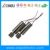 High speed chaoli model CL-0716-V small size dc motor coreless 7mm