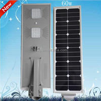 New 60W aluminium alloy led integrated solar street light with lithium battery