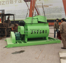 China Highly Competitive Price Small Used Concrete Mixers for Construction Project