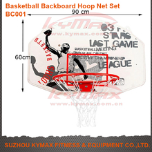 Basketball combo set/basketball backboard/Basketball Backboard Hoop Net Set