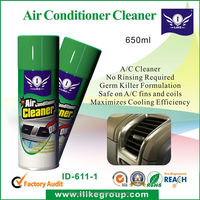 clean station air cleaner