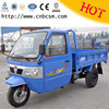 Wholesale products new design cabin with three wheeler mini truck manfacturer in China