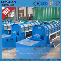 High efficiency paper factory reject separator machine