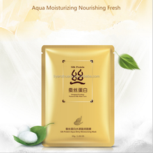 30ml 24K golden mask Anti wrinkle anti aging facial mask face care whitening face masks skin care face lifting firming