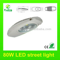 80 W High Effciency highway LED street light