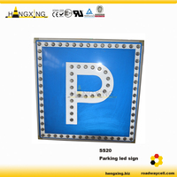 HX-SS20 Parking reflective traffic sign board