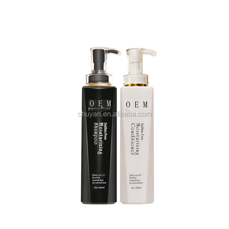 Sulfate free Hair care Moisturizing hair conditioner keratin treatment with collagen 500ML