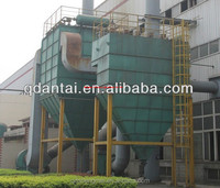 certified industrial dust collecting system/dust remover/dust separator